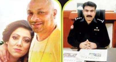 ڈپٹی سپرنٹنڈنٹ جیل سرگودھا سمیت پنجاب پولیس کے 3 انسپکٹر کیخلاف سنگین الزامات پر مبنی پمفلٹس تقسیم , مقامی اخبار نے دعویٰ کردیا
