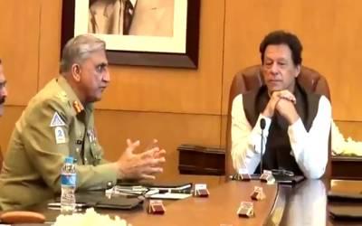 عمران خان جی ایچ کیو میں اجلاس کی صدارت کرنے والے پہلے وزیر اعظم بن گئے