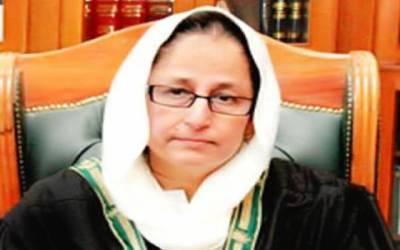 جسٹس طاہرہ صفدر نے بطورچیف جسٹس بلوچستان ہائیکورٹ کے عہدے کاحلف اٹھالیا