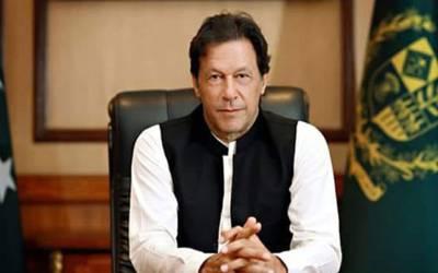 وزیر اعظم عمران خان کاوفاقی کابینہ میں توسیع کا فیصلہ