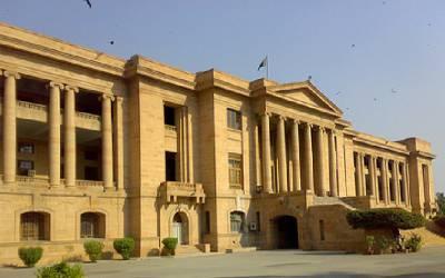 سندھ ہائیکورٹ، پرائیویٹ سکولز کی فیسوں میں سالانہ 5 فیصد سے زائد اضافہ غیر قانونی قرار