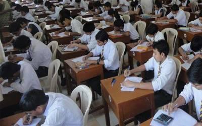 اعلیٰ ثانوی تعلیمی بورڈ نے انٹرمیڈیٹ کے سالانہ نتائج کا اعلان کردیا