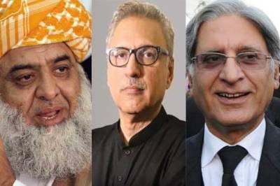 صدارتی انتخاب، بلوچستان اور سندھ اسمبلی کے نتائج کا اعلان کردیا گیا