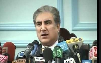 پاک امریکہ تعلقات کا تعطل ٹوٹ گیا ، پومپیو کی پاکستانی ہم منصب کو دورہ واشنگٹن کی دعوت ، امریکہ کو بتادیا کہ بلیم گیم سے کچھ نہیں ملے گا :وزیر خارجہ