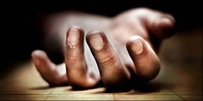 بے روز گار 35سالہ نوجوان نے دلبرداشتہ ہو کر موت کو گلے لگا لیا