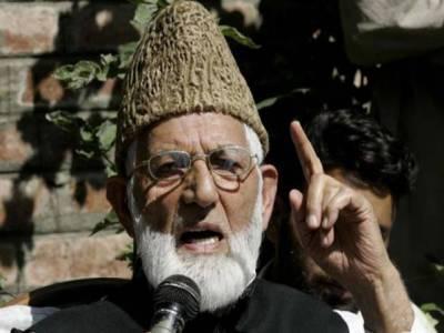 سیدعلی گیلانی کی کشمیری عوام سے آئندہ انتخابات کا مکمل بائیکاٹ کرنے کی اپیل