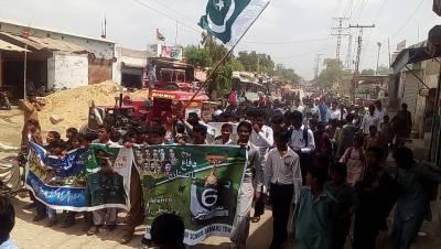 یوم دفاع پاکستان سندھ کےسرحدی اضلاع ، گوٹھوں میں جوش جذبے ولولے کےساتھ منایا گیا