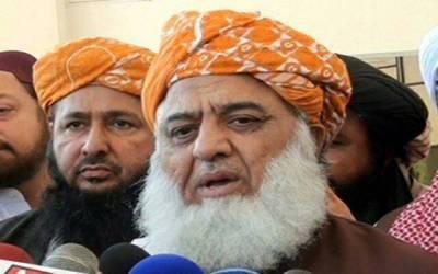 ' الیکشن کمیشن اپنی غلطیوں کا اعتراف کرے'مولانا فضل الرحمان