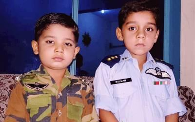 یوم دفاع پرپاکستان کے ننھے سپاہی سلمان اور عبدالرحمن نے پاکستان سے محبت کا اظہار کر دیا