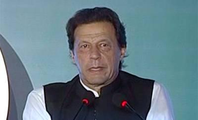 ہم قوم بھی بنیں گےاور یہ ملک بھی اٹھے گا، سول عسکری قیادت میں کوئی کشمکش نہیں، میرا وعدہ ہے پاکستان کسی اور کی جنگ نہیں لڑے گا: وزیراعظم عمران خان