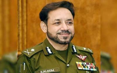 کلیم امام آئی جی سندھ تعینات ، نوٹیفکیشن جاری