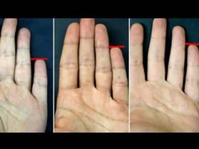 کون کتنا منہ پھٹ ہوسکتا ؟ ہاتھ کی انگلیوں کی وہ نشانیاں جو آپ کو دوسروں کی شخصیت سے آگاہ کرسکتی ہیں
