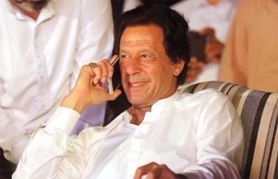 وزیراعظم عمران خان کی اپیل کے بعد ٹوئٹر پر ایسا کام ہو گیا کہ کوئی سوچ بھی نہ سکتا تھا، دیکھ کر آپ بھی خوشگوار حیرت میں مبتلا ہو جائیں گے