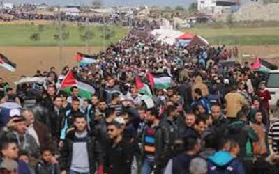 فلسطینیوں کے حق واپسی مارچ کی تحریک