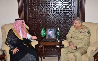 آرمی چیف جنرل قمر باجوہ سے سعودی عرب کے وزیراطلاعات ڈاکٹر عودبن صالح کی ملاقات،باہمی امور پر بات چیت