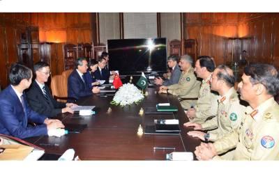 آرمی چیف جنرل قمرجاویدباجوہ سے چینی وزیرخارجہ وانگ ژی کی ملاقات، علاقائی سکیورٹی اورباہمی تعاون پرتبادلہ خیال