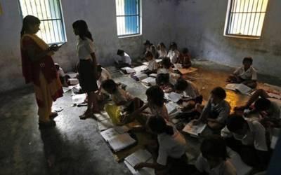 بلوچستان کے اساتذہ ریاضی میں فیل، یونیسف کے امتحان کا نتیجہ سامنے آگیا