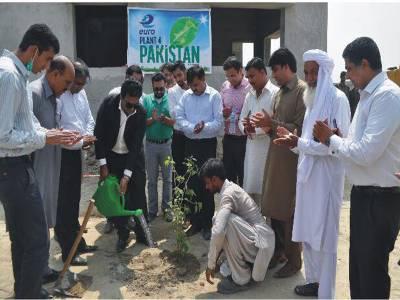 یورو آئل پرائیویٹ لمیٹڈ کاشجر کاری مہم میں 50 ہزار پودے لگا نے کا اعلان ، شجر کاری کی قومی مہم میں ہر پاکستانی کو حصہ ڈالنا چاہئے: سید سہیل احمد