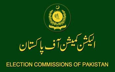 عارف علوی اور عمران اسماعیل کی خالی ہونے والی نشستوں پرضمنی انتخابات 21 اکتوبرکوہونگے:الیکشن کمیشن