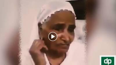 بزرگ خاتون نے اپنی کانوں کی بالیاں ڈیم فنڈ میں عطیہ کردیں