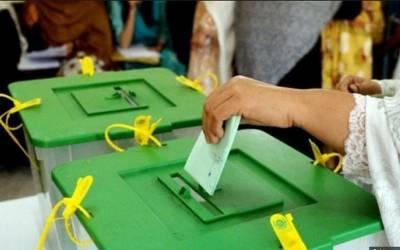 پی کے 23 شانگلہ میں ضمنی انتخاب،ن لیگ کے مقابلے میں تحریک انصاف کے شوکت یوسفزئی کامیاب