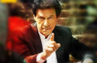 وزیر اعظم عمران خان سے اچھی بیٹنگ کی توقع