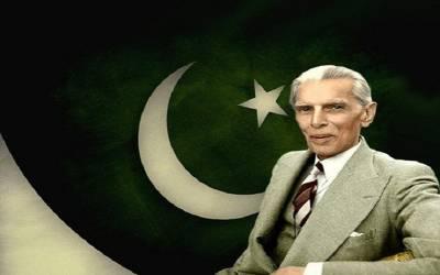 بانی پاکستان کی 70 ویں برسی آج عقیدت و احترام سے منائی جارہی ہے