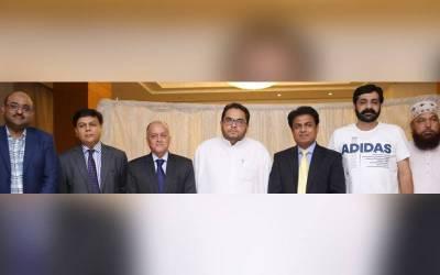 اووسیز پاکستانیز کے لئے '' پیرنٹس کیئر '' کے نام سے نیا انشورنس پلان متعارف کرا دیا گیا