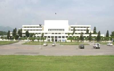 پی ٹی وی، پارلیمنٹ حملہ کیس، عمران خان کی حاضری سے مستقل استثنیٰ کی درخواست منظور
