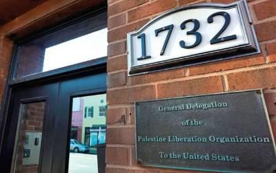 امریکا کا واشنگٹن میں پی ایل او کا دفتر بند کرنے کا فیصلہ