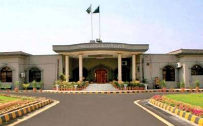 عمران خان نااہلی کیس،دائر اپیلوں پر جلد سماعت کیلئے درخواست دائر