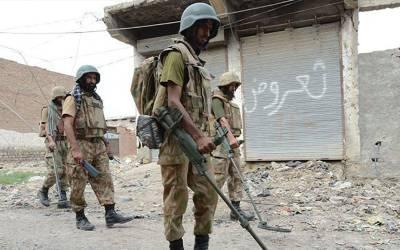 بلوچستان میں دہشتگردی کا بڑا منصوبہ ناکام، ڑوب سے235 کلو وزنی 21 آئی ای ڈیزبرآمد