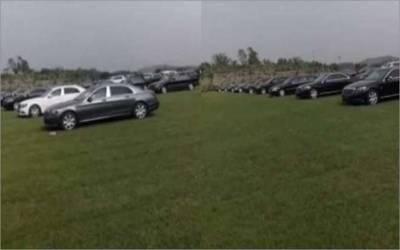 اسلام آبادہائیکورٹ نے وزیراعظم ہاﺅس کی گاڑیوں کی نیلامی روکنے کی درخواست مسترد کردی