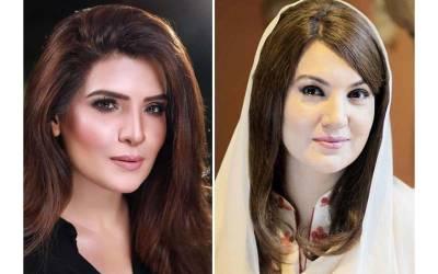 اداکارہ ریشم اور ریحام خان کے درمیان خوفناک لڑائی ہو گئی