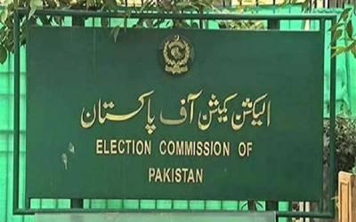 آن لائن ووٹنگ کیلئے رجسٹریشن کی آخری تاریخ 15ستمبرہے:ترجمان الیکشن کمیشن ندیم قاسم