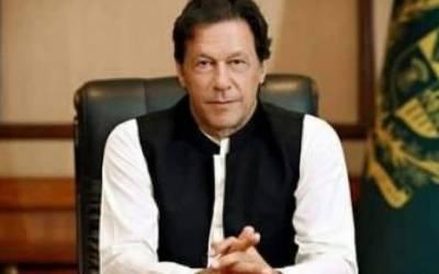 وزیراعظم عمران خان جلد سعودی عرب کا دورہ کریں گے،فواد چودھری