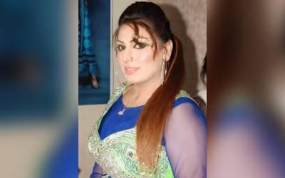 عائشہ چوہدری نے شادی کرنے کا باقاعدہ اعلان کردیا