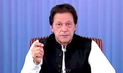 معیشت کی بہتری کیلئے دو روز میں اہم اعلانات کریں گے :عمران خان