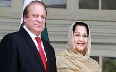 بیگم کلثوم نواز کا یوم وفات اور نواز شریف کا یوم پیدائش بانی پاکستان قائداعظم محمد علی جناح کیساتھ ایسا تعلق کہ جان کرآپ بھی دنگ رہ جائیں گے