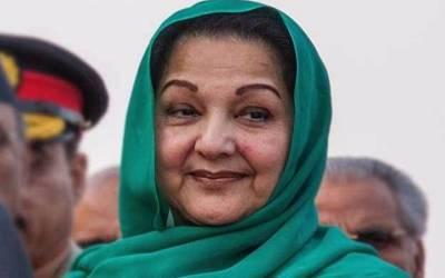 کلثوم نوازکی میت پاکستان منتقل کرنے کیلئے پاکستانی ہائی کمیشن کواحکامات موصول ہو گئے