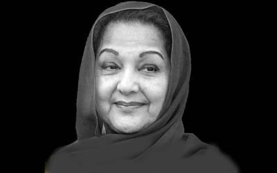 بیگم کلثوم نواز انتقال کر گئیں، وزیراعظم ، آرمی چیف، آصف زرداری اور دیگر سیاسی و عسکری شخصیات کا اظہار افسوس