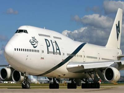 پی آئی اے کی ٹورنٹوسے کر اچی آنے و الی پروازمیں 80سالہ مسافر جاں بحق