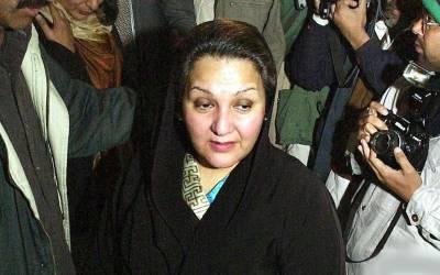 شریف خاندان نے پاکستان ہائی کمیشن کے تعاون کی پیشکش شکریہ کے ساتھ رد کر دی