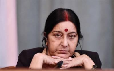 کلثوم نواز کے انتقال پر بھارتی وزیرخارجہ سشما سوراج نے بھی بڑا اعلان کر دیا