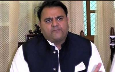 قانون تین مرتبہ وزیر اعظم اور عام آدمی کیلئے برابر ، نوازشریف اور مر یم نواز کو پیرول پر 12گھنٹے کیلئے رہا کیا جائے گا ،حسن اور حسین نواز پاکستان آئے تو گرفتار کرلیا جائیگا:وفاقی وزیر اطلاعات