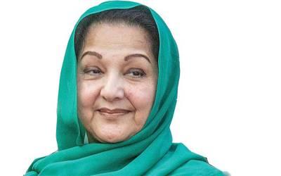 بیگم کلثوم نواز کی لندن میں نماز جنازہ کب ،کہاں ادا کی جائے گی اور ان کی میت لاہور میں کتنے بجے پہنچے گی ؟اہم تفصیلات سامنے آ گئیں