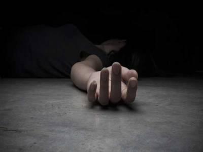 بھارت،جان لیوا روسی گیم (رشین رولیٹ)نے 21 سالہ لڑکی کی جان لے لی