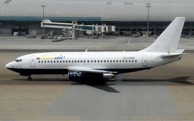سعودی فضائی کمپنی ناس کا مصر کے 5 شہروں کے لئے پروازیں معطل کرنے کا اعلان