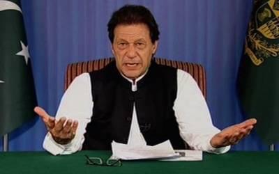 وزیراعظم عمران خان کا نئے اسلامی سال پر اہل اسلام کیلئے نیک خواہشات کا اظہار