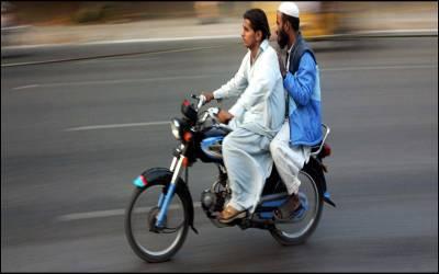 حکومت پنجاب نے 9اور10 محرم کوموٹرسائیکل کی ڈبل سواری پرپابندی لگادی